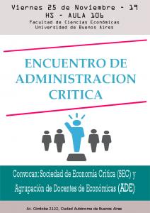 administracion-critica